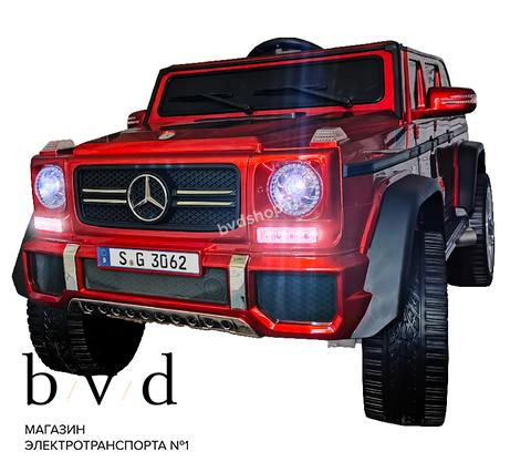 mercedes-benz-maybach-small-g650s